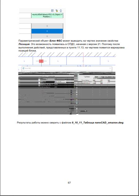 PDFXEdit_5H99TR5HeQ.png.f2727be26dd95ed8550e2cf2e0f64310.png