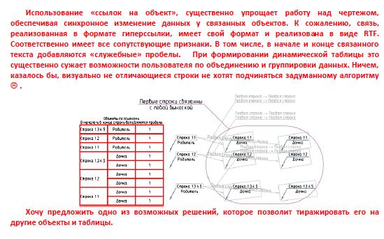 image.png.32ae73812db3acbe6d59f721fe44af69.png