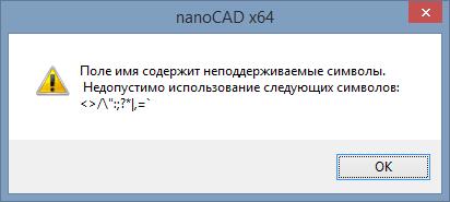image.png.7edcdf04cca604acec1ccb8a285805ca.png