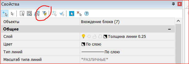 image.png.16488f5bd80c79903f8c12bcddc171f4.png