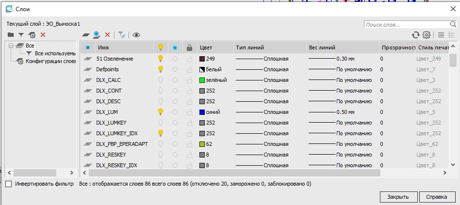 201029949_lisp.png.7a678097b6818c1120ffc6a659bcefc1.png